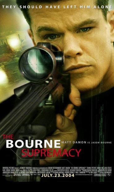Превъзходството на Борн / The Bourne Supremacy (2004)