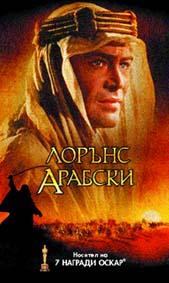 Арабски филми