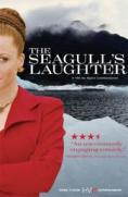 ������ �� �������, The Seagull's Laughter