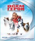 ���� �����, Eight Below - �����, ��������, ������ - Cinefish.bg