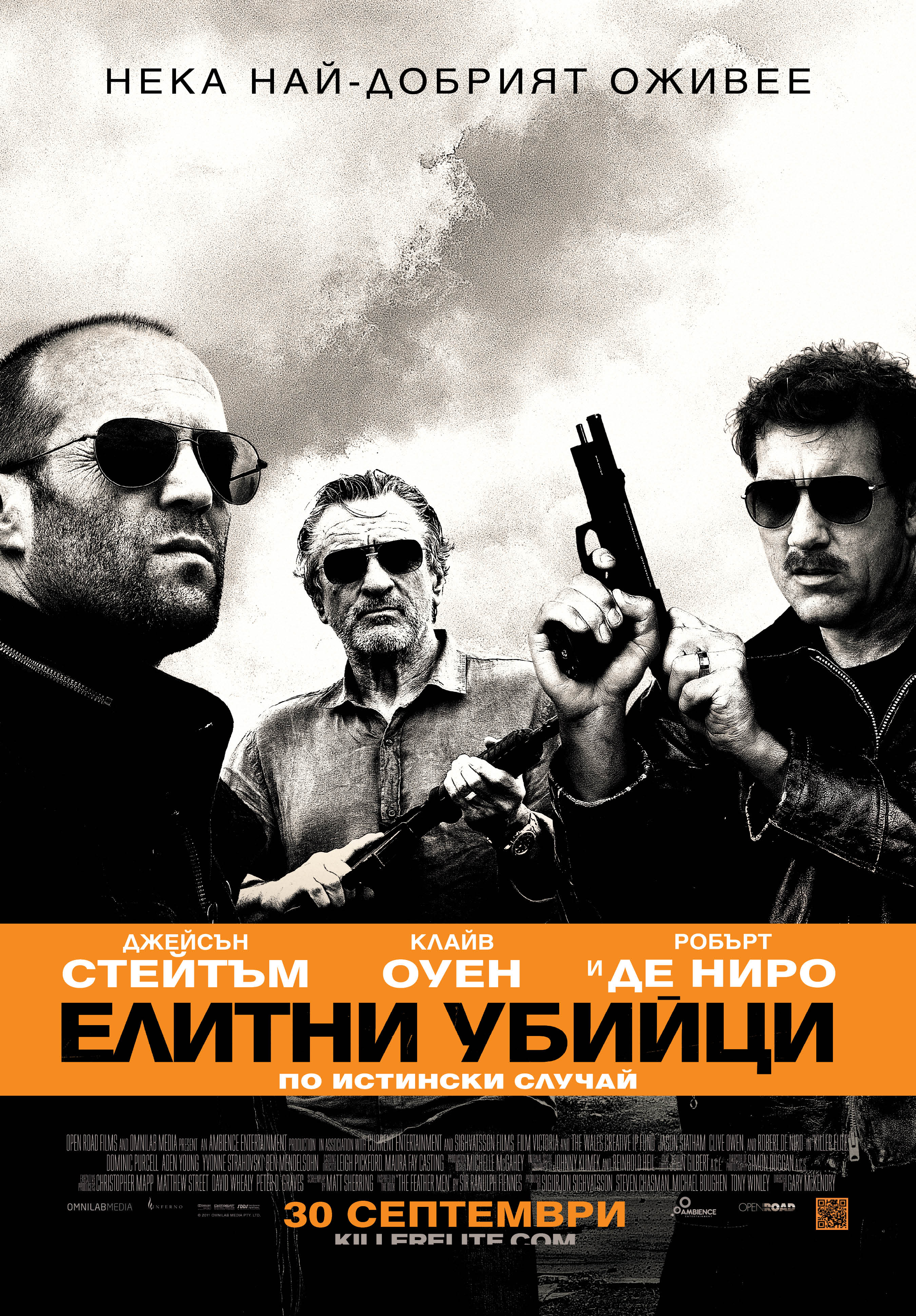 Killer Elite 2011 CamRip.avi