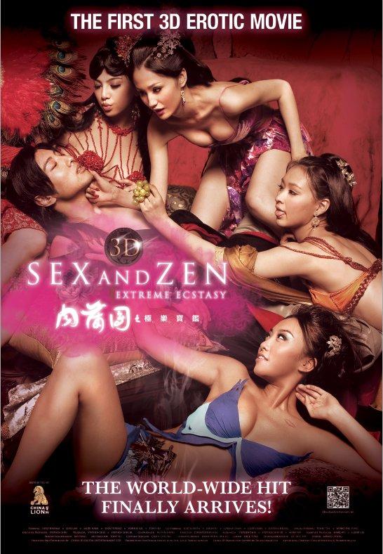 Секс и дзен 3d sex and zen 3d