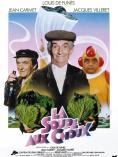 Зелева супа  / La soupe aux choux (1981) – BG AUDIO