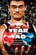 Годината на Яо, The Year of the Yao
