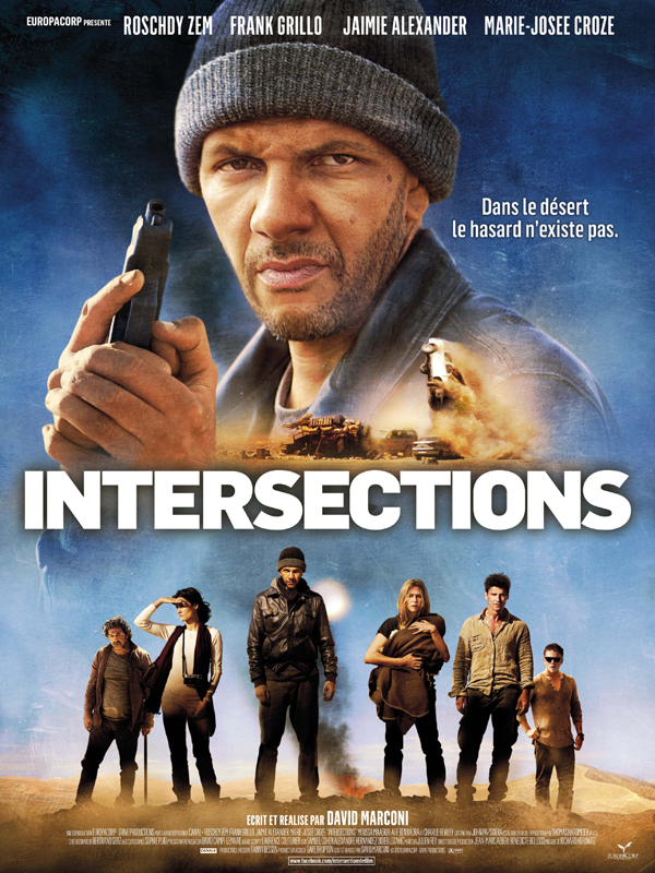 Intersections / Точка на пресичане (2013)