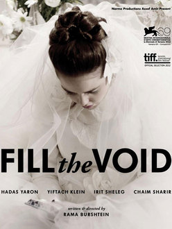 Fill the Void / Вместо нея (2012)