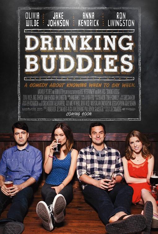 Drinking Buddies / Приятели по чашка (2013)