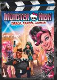 Monster High: �����, ������, ������!, Monster High: Frights, Camera, Action!