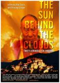 ������ ��� ��������: ������� �� ����� �� �������, The Sun Behind the Clouds: Tibet's Struggle for Freedom