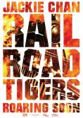 Railroad Tigers, Railroad Tigers