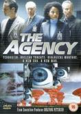 ЦРУ, The Agency