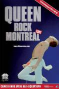 Queen Rock Montreal 1981, Queen Rock Montreal 1981