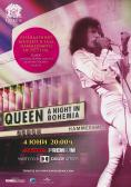 Queen: A Night in Bohemia, Queen: A Night in Bohemia