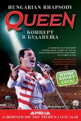 Hungarian Rhapsody: Queen Live in Budapest, Hungarian Rhapsody: Queen Live in Budapest