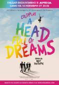 Coldplay: A Head Full of Dreams - 14.11.2018