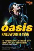 Oasis Knebworth 1996 - 23.09.2021