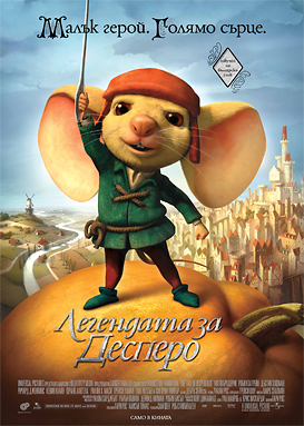 The Tale of Despereaux / Легендата за Десперо (2008)