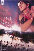 �������� �����, Time of the Gypsies - �����, ��������, ������ - Cinefish.bg