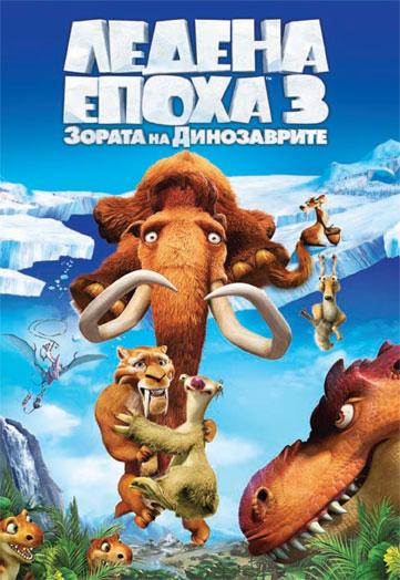 Филмите, направили ви най-голямо впечатление за 2009г. P_79971