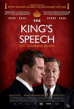����� �� �����, The King's Speech