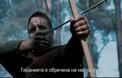 ТВ реклама HBO