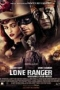 ��������� ��������,The Lone Ranger - ��������� ��������