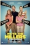 ��������� �����,We're the Millers - ��������� �����