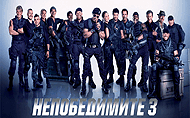 ������������ 3,The Expendables 3 - ������� 2