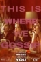 ��� ��� �� �������,This Is Where I Leave You - ��� ��� �� �������