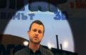 Интервю с Бойко Борисов за филма БЪЛГАР на 3D