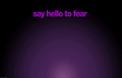Представане на страх