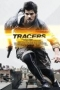 �����������,Tracers - �����������