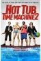 ������� - ������ �� ������� 2,Hot Tub Time Machine 2 - ������� - ������ �� ������� 2