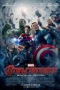 �������������: ����� �� ������,The Avengers: Age of Ultron - �������������: ����� �� ������