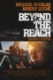 Beyond the Reach,Beyond the Reach - Beyond the Reach