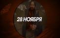 Тв реклама, сезон 4, епизод 17