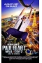 ������� �� ���� 2,Paul Blart: Mall Cop 2 - ������� �� ���� 2