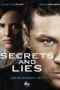 ����� � ����,Secrets and Lies - ����� � ����