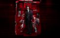 Blu-ray реклама, сезон 2