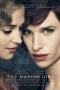 �������� �� �����,The Danish Girl - �������� �� �����
