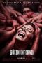 �������� ��,The Green Inferno - �������� ��