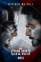 ������� ����������: ������� �� �������,Captain America: Civil War - ������� ����������: ������� �� �������