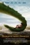 ��������, ���� �������,Pete's Dragon - ��������, ���� �������