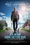 ����� �� ��� ���,A Man Called Ove - ����� �� ��� ���