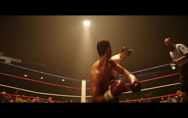 ������ �� �����,Hands of Stone - �� �������
