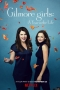 ���������� ������,Gilmore Girls: A Year in the Life - ���������� ������