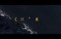 Промо клип към филма