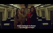 Непредвидени събития,Stranded - Трейлър, с български субтитри