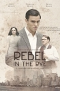 Rebel in the Rye - Трейлър