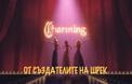 Песен изпълнена от Весела Бонева, Рейчъл Роу и Кръстина Кокорска